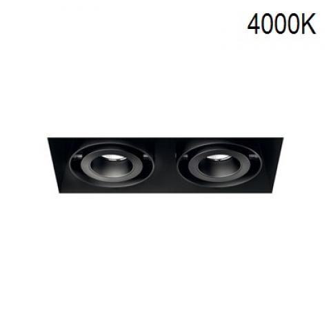 Двоен кардан KARDAN-TL 2X12/18W LED 4000K