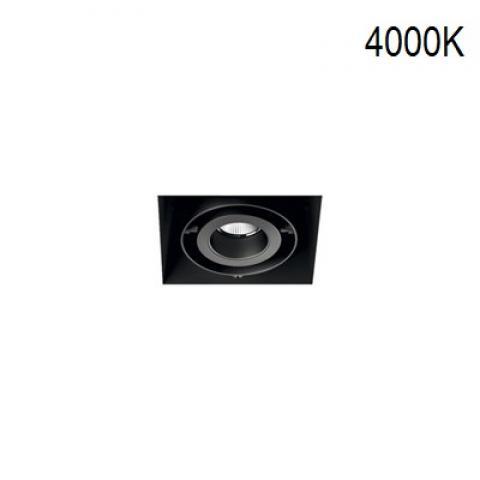 Единичен кардан KARDAN-TL 1X12/18W LED 4000K